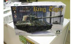 Обмен. 2045 King Tiger Sd.Kfz.182 HENSCHEL TURRET w/ZIMMERIT 1:35 Tacom, сборные модели бронетехники, танков, бтт, 1/35, Hanomag