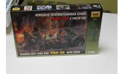 Обмен 3610 Немецкая противотанковая пушка Пак-36 с расчётом 1:35 Звезда