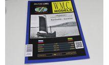 WMC 35 KURENAS бумажная модель 1:50 возможен обмен, сборные модели кораблей, флота, BMW, scale0