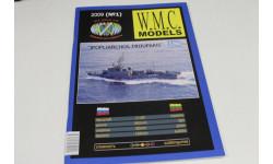 WMC 1 Ipopliarhos Troupakis бумажная модель 1:100 возможен обмен