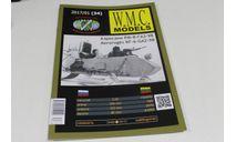 WMC 34 RF-8-GAZ-9 бумажная модель 1:25 возможен обмен, сборные модели бронетехники, танков, бтт, scale0