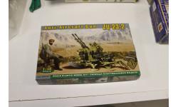 48101  Зу-23-2 зенитная установка, Афганистан 1:48 ACE