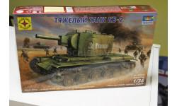 303535 тяжелый танк КВ-2 1:35 Моделист