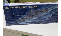 Обмен. 04517 корабль  БПК  'Североморск'  класс  'Удалой'  1:350 Trumpeter, сборные модели кораблей, флота