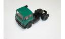МАЗ-5432 седельный тягач  1:43 Автоистория возможен обмен, масштабная модель, КрАЗ, scale43