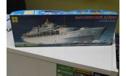 150021 пассажирский лайнер 'Ориана' (1:500) с микроэлектродвигателем 1:500 Моделист
