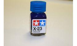 X-23 Clear Blue краска эмалевая 10 мл. Tamiya