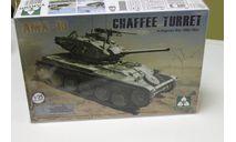 2063 French Light Tank AMX-13 Chaffe Turret in Algerian War (1954-1962) 1:35 Takom Возможен обмен, сборные модели бронетехники, танков, бтт, 1/35