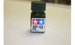 XF-13 J. A. Green (Япон. авиацион. зеленая) эмаль Tamiya, фототравление, декали, краски, материалы
