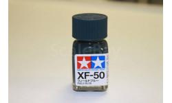XF-50 Field Blue краска эмаль Tamiya