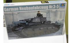 Обмен. 05529  танк  Rheinmetall Nr.3-5 1:35 Trumpeter