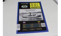 WMC 32 Buksir Mariinskoj sistemi бумажная модель 1:100 возможен обмен, сборные модели кораблей, флота, BMW, scale0