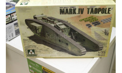 Обмен. 2015 WWI Heavy Battle Tank Mark IV Male Tadpole w/Rear mortar 1:35 Tacom