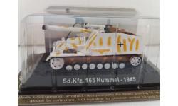 Sd.Kfz. 165 HUMMEL - 1945         1: 72  AMERCOM, журнальная серия Танки Мира 1:72, 1/72