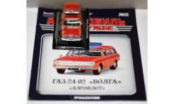 Автомобиль на службе №21 ГАЗ-24-02 'Волга' Аэрофлот