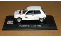 Talbot Samba Rallye 1983 White Altaya Simca Collection, масштабная модель, 1:43, 1/43