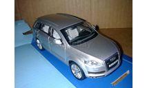 Audi Q7 4.2 Quattro 2005 Grey Cararama, масштабная модель, 1:43, 1/43, Bauer/Cararama/Hongwell