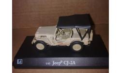 Jeep CJ-2A Willys Гражданский Cararama