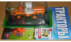 Т-150К ранний оранжевый журналка 'Тракторы' №92 Hachette
