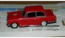 Triumph Herald 1961 Red Cararama, масштабная модель, Bauer/Cararama/Hongwell, scale43