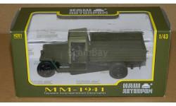 ГАЗ-ММ 1941 хаки Наш Автопром Н281, масштабная модель, 1:43, 1/43