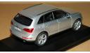 Audi Q5 2008-2011 Silver Schuco 5010805623, масштабная модель, scale43
