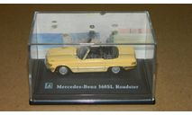 Mercedes-Benz 560 Sl Roadster R107 Yellow Cararama 1/72, масштабная модель, 1:72, Bauer/Cararama/Hongwell
