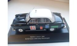 VOLGA GAZ-21 Rally 1000Laks Finland. VVMODELS 1/43, масштабная модель, ГАЗ, VMM/VVM, 1:43