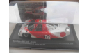 Rondeau M379B - 1980 Le Mans. IXO 1/43, масштабная модель, IXO Rally (серии RAC, RAM), scale43