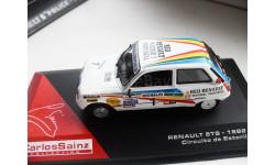 RENAULT 5 TS -1982. IXO-ALTAYA 11/43