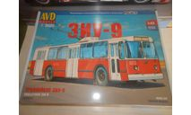Сборная модель троллейбуса ЗиУ-9, сборная модель автомобиля, AVD Models, scale43