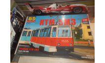 Сборная модель Трамвай КТМ-5М3, сборная модель (другое), AVD Models, 1:43, 1/43