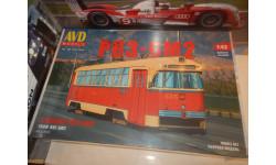 Сборная модель Трамвай РВЗ-6М2