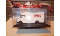 Grumman Olson «Bimbo», масштабная модель, Hachette, 1:43, 1/43
