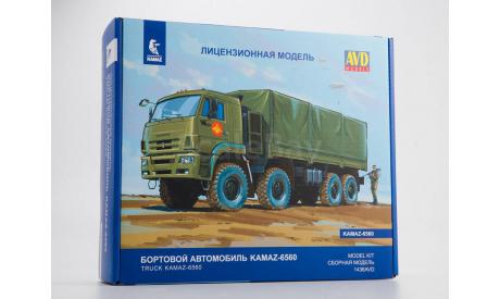 Сборная модель КАМАЗ-6560 бортовой, сборная модель автомобиля, AVD Models, 1:43, 1/43