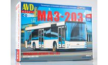 Сборная модель автобуса МАЗ-203, сборная модель автомобиля, AVD Models, 1:43, 1/43