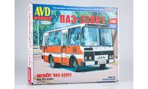 Сборная модель ПАЗ-32051 городской, сборная модель автомобиля, AVD Models, scale43