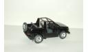 Ваз 2121 Lada Нива 4х4 Кабриолет из к/ф Чтобы выжить мастерская Досуг на базе Агат Тантал Радон 1:43, масштабная модель, scale43