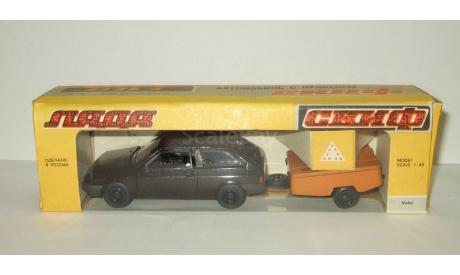 Ваз 2108 Жигули Лада Lada + прицеп Скиф 1990 СССР Агат Тантал Радон 1:43 Раритет, масштабная модель, scale43