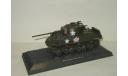 танк M4A3 Sherman Шерман 1944 США Великая Отечественная война СССР SSM Наши танки Modimio 1:43, масштабная модель, scale43