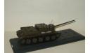 танк САУ СУ 100 1944 Вторая Мировая Великая Отечественная война СССР SSM Наши танки Modimio 1:43, масштабная модель, scale43