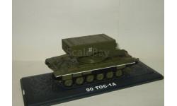 Тяжёлая огнемётная система 90 ТОС 1А Солнцепек 1980 СССР SSM Наши танки Modimio 1:43