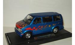 Шевроле Chevrolet Astro (GMC Safari) Van Минивэн Микро автобус 1995 Sunnyside 1:24 Редкость БЕСПЛАТНАЯ доставка