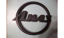 Эмблема от автобуса ЛиАЗ 5256