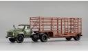 905202  -  Горьковский автомобиль 52-06 тягач 'Мосторгтранс' и полуприцеп-таровоз (шт.), масштабная модель, ГАЗ, DiP Models, 1:43, 1/43