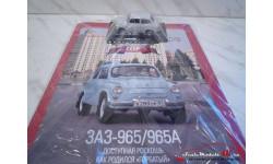 ЗАЗ 965 Запорожец, масштабная модель, Автолегенды СССР журнал от DeAgostini, scale43