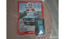 Иж 21251, масштабная модель, Автолегенды СССР журнал от DeAgostini, scale43
