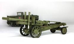 1.43 МЛ-20 - 152-мм гаубица-пушка (чистая хаки) (Моделстрой)  Масштабная коллекционная модель, масштабные модели бронетехники