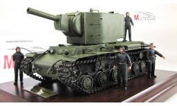 1.43 танк КВ-2 (чистый) (Моделстрой)  Масштабная коллекционная модель, масштабные модели бронетехники, 1:43, 1/43