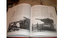 Тяжелый танк КВ-2: Сенсационные материалы о битве у Расейняя!, литература по моделизму